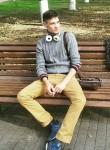 Андрей, 25 лет, Томилино
