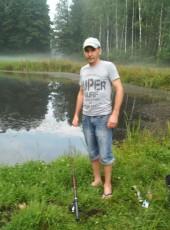 Andrey, 35, Ukraine, Bobrovytsya