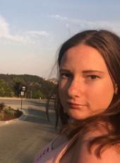 Aubrey, 19, United States of America, Schererville