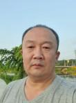 Oleg, 45  , Anseong