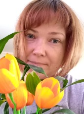 Elena, 38, Russia, Zavodoukovsk