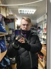 Mikhail , 23, Belarus, Lida