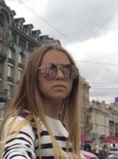 Liya, 18, Ukraine, Dymytrov