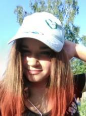 Екатерина, 18, Россия, Красноярск