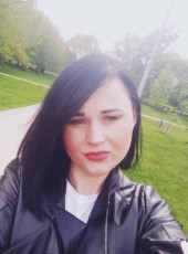 Elena, 39, Russia, Moscow