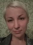 Людмила, 33 года, Донецьк