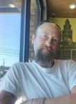 Keith Adkins, 45  , Morristown (State of Tennessee)
