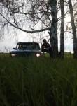 Vasiliy, 29  , Kytmanovo