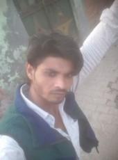 Hi, 70, India, Aligarh