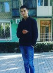 Maksim, 21, Kherson