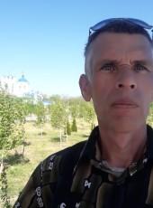 Seryega, 41, Ukraine, Izmayil