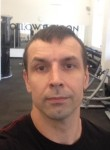 Vladimir, 36, Hlukhiv