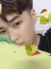 Khải Linh, 19, Vietnam, Hanoi