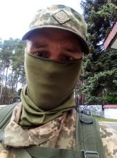 Sanya, 36, Ukraine, Severodonetsk