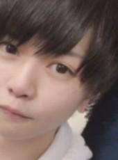 たいき, 18, Japan, Kumamoto
