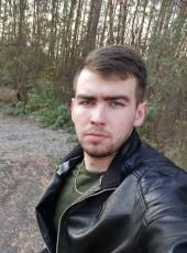 Senyek, 25, Ukraine, Mykolayiv
