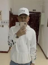 Ypeach, 18, China, Xingcheng