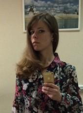 Katrin, 32, Россия, Кстово