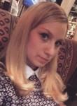 Аня, 32 года, Москва