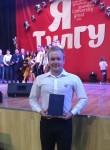 Dmitriy , 24, Tula