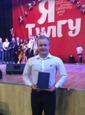 Dmitriy , 22, Russia, Tula