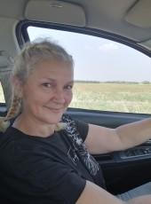 Veronika, 52, Russia, Belorechensk