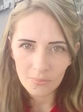 Katyusha, 32, Russia, Omsk