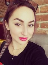 Nastya, 28, Ukraine, Hlukhiv
