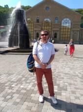 Sergey, 46, Russia, Mayma