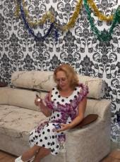 Elena, 54, Russia, Gelendzhik