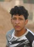اعدام, 18, Al Hillah