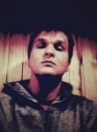 Aleksey, 19, Kemerovo