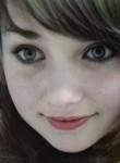 Лилия, 19  , Dzerzhinskoye