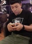 我端个大碗, 29  , Guangzhou