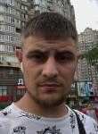 Vladislav, 23, Kiev