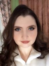 Diana, 22, Russia, Naberezhnyye Chelny