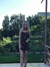 Оля, 23, Россия, Новосибирск