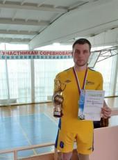 Vitaliy, 27, Russia, Nizhniy Novgorod