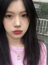 仙女, 19, China, Chizhou