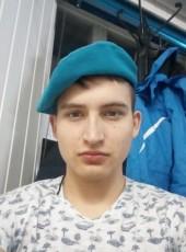 Sergei, 21, Ukraine, Druzhkivka