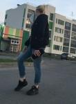Nina, 19  , Zavodoukovsk