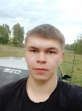 Linar, 25, Russia, Sterlitamak