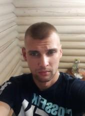 Роман Борисяк, 26, Ukraine, Zolochiv (Lviv)