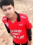 Wahara, 25  , Trang