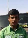 Mizan, 18  , Kuwait City