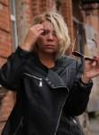 Anna, 35, Belgorod