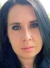 Татьяна, 33, Ukraine, Kiev