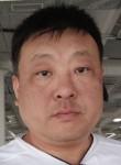 Sergey, 43  , Cheonan