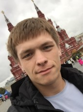 Robert, 23, Russia, Moscow