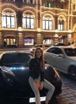 Дарин - Казань